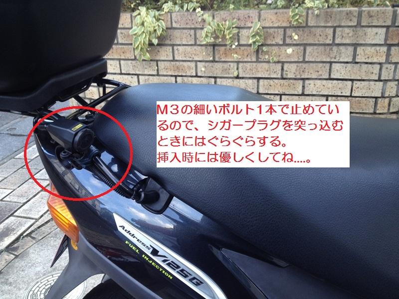 AddressV125G-10.jpg