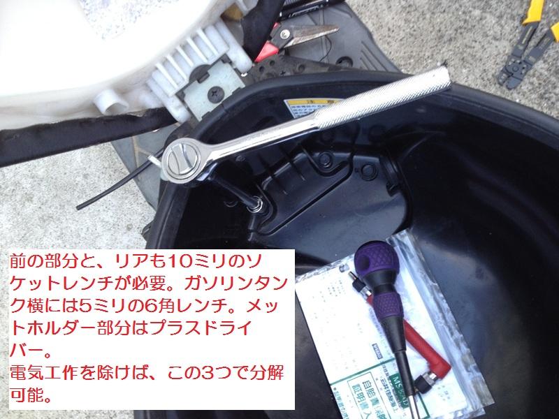 AddressV125G-11.jpg