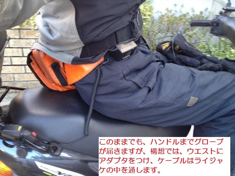 AddressV125G-12.jpg
