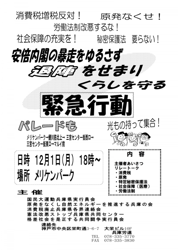 121_convert_20141128131141.png