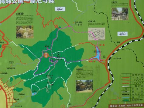 三国山地図00111のコピー