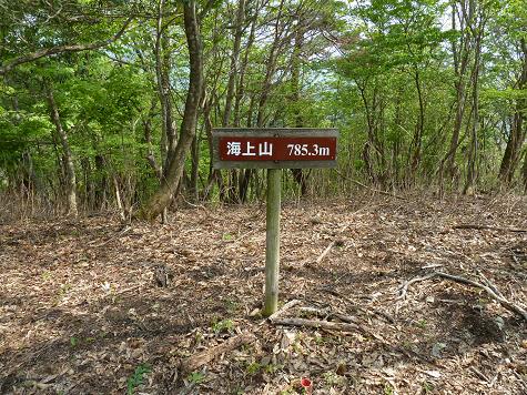 B120516-20.jpg