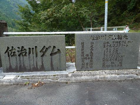 B121013-18.jpg
