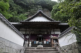 260px-Iyadaniji_04.jpg