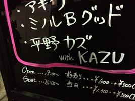 20120531liveinKoenji_02.jpg