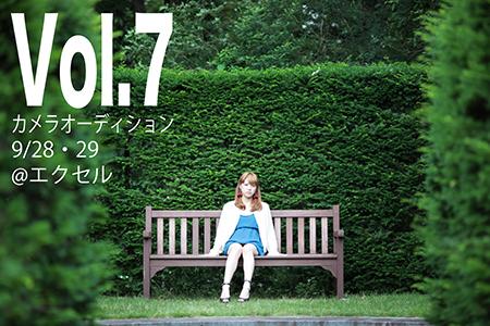 小澤花音_0111