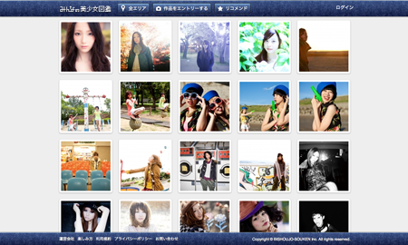 スクリーンショット 2012-11-06 20.42.53