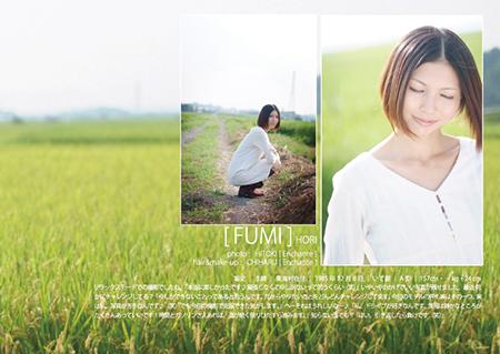 FUMI003.jpg