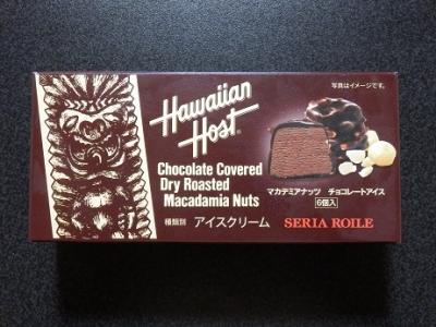 ハワイアンホーストマカデミアナッツチョコレートアイス