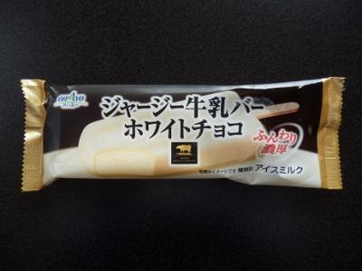 ジャージー牛乳バーホワイトチョコ