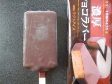 濃厚ショコラバー
