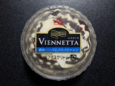 ビエネッタカップバニラ
