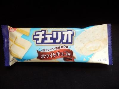 チェリオホワイトチョコ味