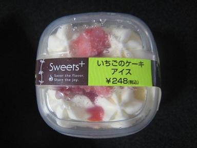 Sweets+いちごのケーキアイス
