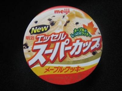 スーパーカップメープルクッキー