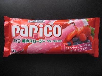 パピコ苺のスムージーベリーブレンド