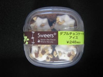 Sweets+ダブルチョコケーキアイス