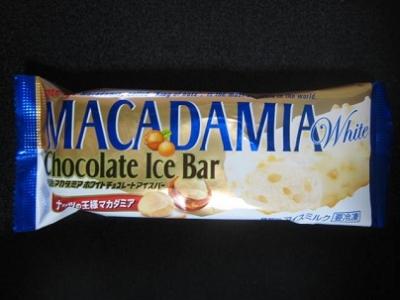 マカダミアホワイトチョコレートアイスバー