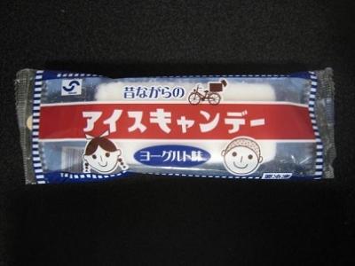 昔ながらのアイスキャンデーヨーグルト味