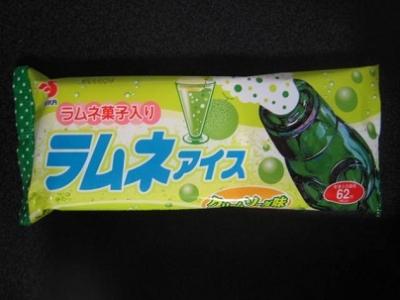 ラムネアイスクリームソーダ味