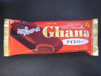 ガーナチョコレートアイスバー