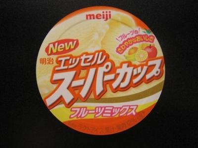 スーパーカップフルーツミックス