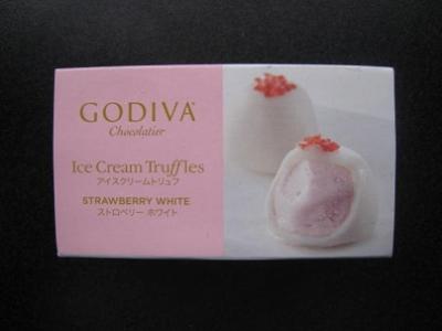 アイスクリームトリュフストロベリーホワイト