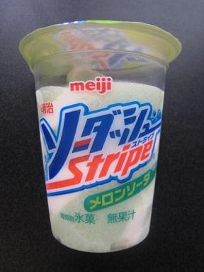 ソーダッシュストライプメロンソーダ