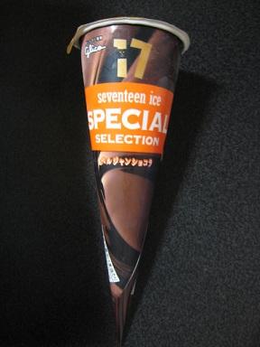 17iceスペシャルセレクションベルジャンショコラ