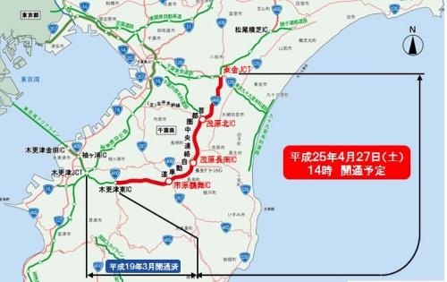 圏央道 (500x315)