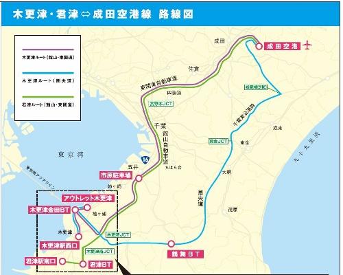 成田線2 (500x400)
