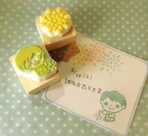 yokoyama2_convert_20130715145540.jpg