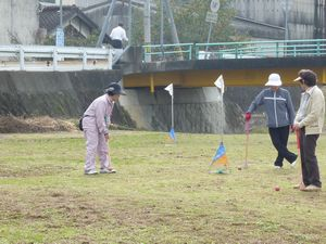 マウンテンボール 0044