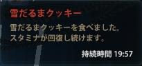 2012_12_19_2.jpg