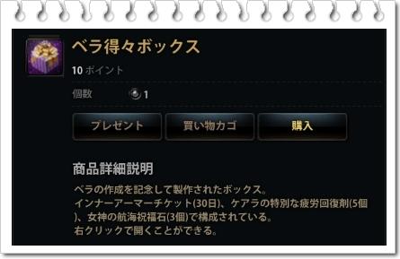 2012_12_19_P.jpg