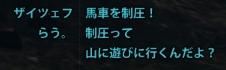 2012_12_21_3.jpg