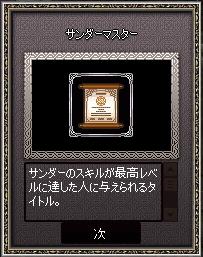 2012_12_22_1.jpg