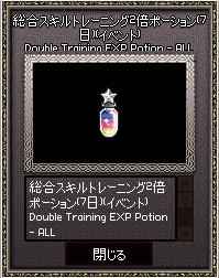 2012_12_27_1.jpg