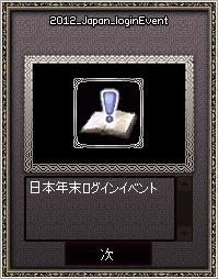 2012_12_27_2.jpg