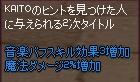 2012_1_22_1.jpg