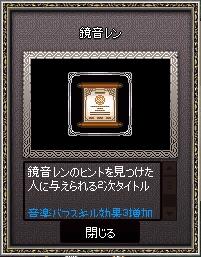 2012_1_23_2.jpg