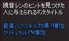 2012_1_23_3.jpg