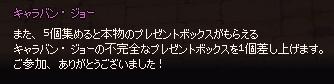 2013_1_11_2.jpg