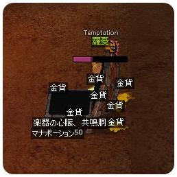 2013_1_11_6.jpg