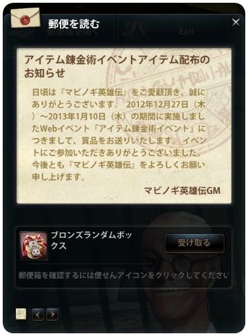 2013_1_13_1.jpg