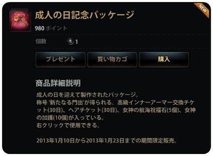 2013_1_13_3.jpg