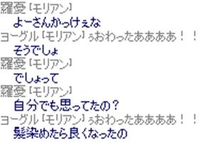 2013_1_20_3.jpg