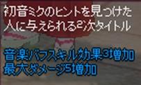 2013_1_20_4.jpg