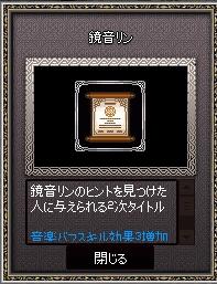 2013_1_21_3.jpg