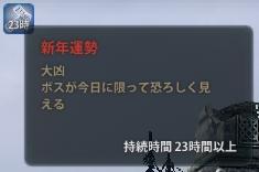2013_1_3_2.jpg